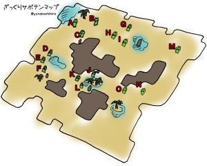 サボテンマップ